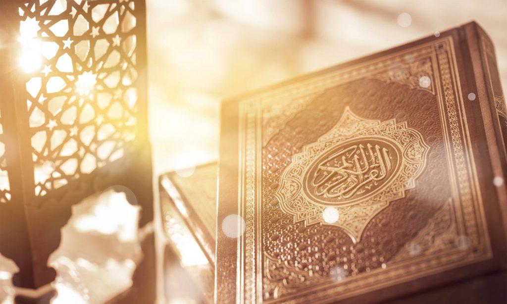Lecture du Coran